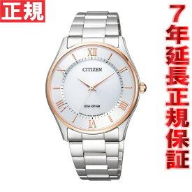シチズン コレクション CITIZEN COLLECTION エコドライブ ソーラー 腕時計 薄型ペアモデル メンズ BJ6484-50A