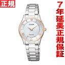 シチズン コレクション CITIZEN COLLECTION エコドライブ ソーラー 腕時計 薄型ペアモデル レディース EM0404-51A【2017 新作】