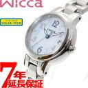 シチズン ウィッカ CITIZEN wicca ソーラー 腕時計 レディース KH4-912-11【2017 新作】【あす楽対応】【即納可】