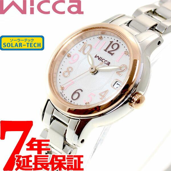 シチズン ウィッカ CITIZEN wicca ソーラー 腕時計 レディース KH4-939-91【2017 新作】