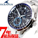 今だけ!店内ポイント最大38倍!19日9時59分まで! カシオ オシアナス CASIO OCEANUS 電波 ソーラー 電波時計 腕時計 メンズ クラシックライン クロノグラフ タフソーラー OCW-T2600-1AJF