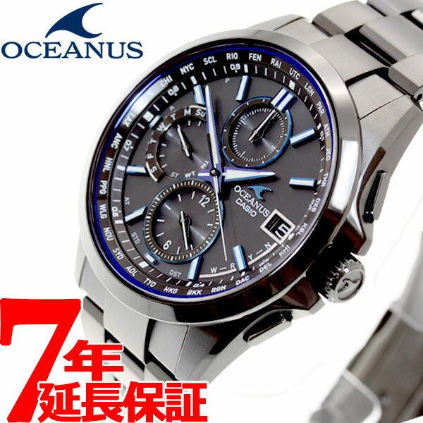 カシオ オシアナス CASIO OCEANUS 電波 ソーラー 電波時計 腕時計 メンズ クラシックライン アナログ タフソーラー OCW-T2600B-1AJF