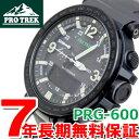カシオ プロトレック CASIO PRO TREK ソーラー 腕時計 メンズ アナデジ タフソーラー PRG-600Y-1JF【2016 新作】【あ…