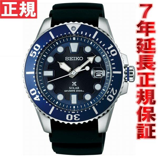 セイコー プロスペックス SEIKO PROSPEX ダイバースキューバ ソーラー 腕時計 メンズ SBDJ019【36回無金利】
