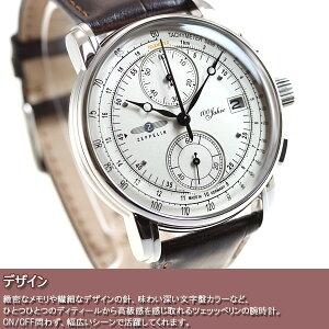 ツェッペリンZEPPELIN100周年記念モデル腕時計メンズクロノグラフ8670-1【2017新作】