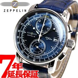 【10%OFFクーポン&店内ポイント最大45倍!9日1時59分まで】ツェッペリン ZEPPELIN 100周年記念モデル 腕時計 メンズ クロノグラフ 8670-3