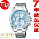 セイコー ワイアード ペアスタイル SEIKO WIRED サマー 限定モデル 腕時計 メンズ AGAT715【2017 新作】