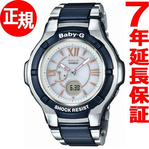 カシオ ベビーG CASIO BABY-G 電波 ソーラー 電波時計 腕時計 レディース BGA-1250C-2BJF【2017 新作】【あす楽対応】【即納可】