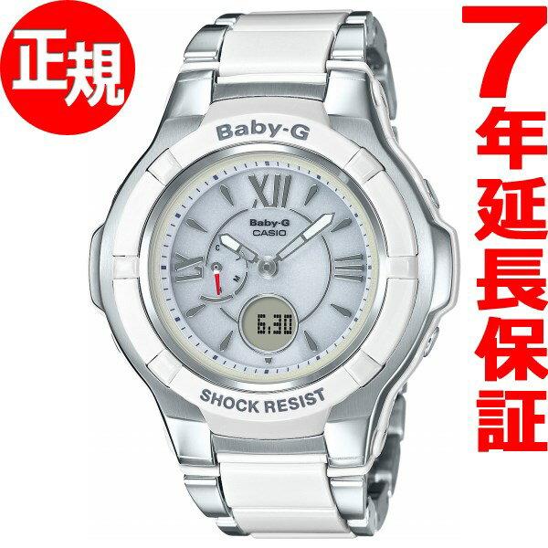 カシオ ベビーG CASIO BABY-G 電波 ソーラー 電波時計 腕時計 レディース BGA-1250C-7B1JF【2017 新作】