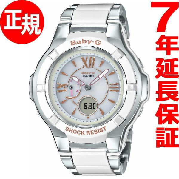 カシオ ベビーG CASIO BABY-G 電波 ソーラー 電波時計 腕時計 レディース BGA-1250C-7B2JF【2017 新作】【あす楽対応】【即納可】
