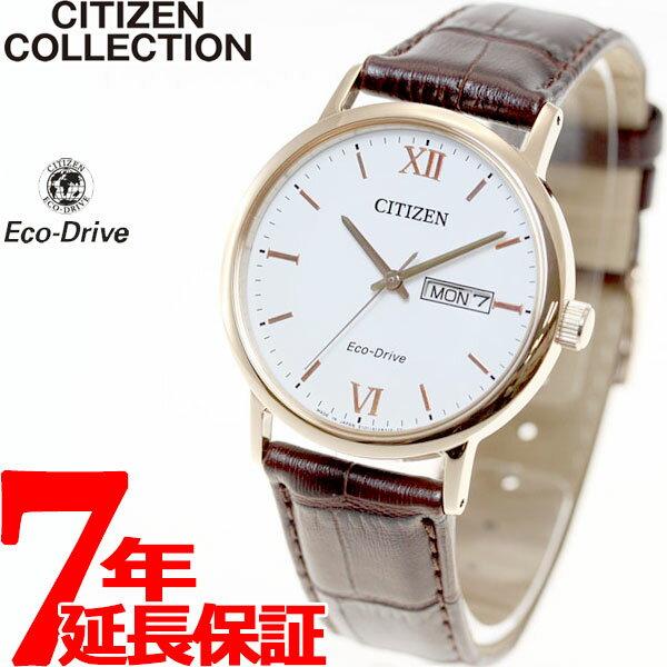 シチズン コレクション CITIZEN COLLECTION エコドライブ ソーラー 腕時計 メンズ ペアウォッチ デイデイト BM9012-02A