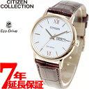 シチズン コレクション CITIZEN COLLECTION エコドライブ ソーラー 腕時計 メンズ ペアウォッチ デイデイト BM9012-02…