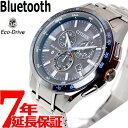 シチズン CITIZEN エコドライブ Bluetooth ブルートゥース スマートウォッチ 腕時計 メンズ クロノグラフ BZ1034-52E…
