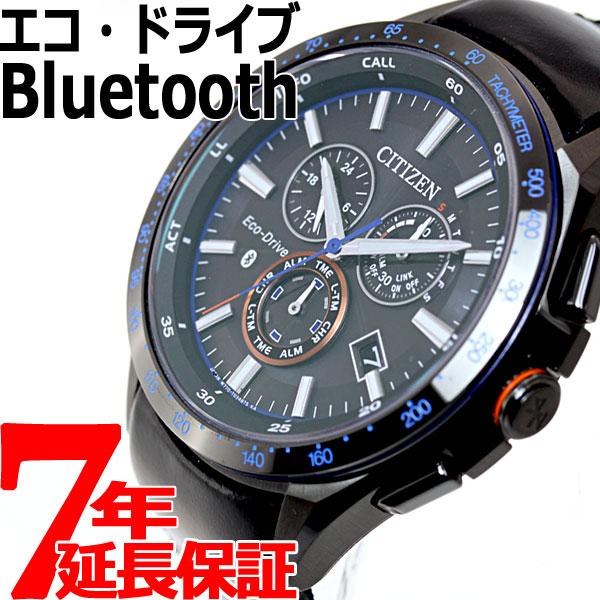 シチズン CITIZEN エコドライブ Bluetooth ブルートゥース スマートウォッチ 腕時計 メンズ クロノグラフ BZ1035-09E【2017 新作】【あす楽対応】【即納可】