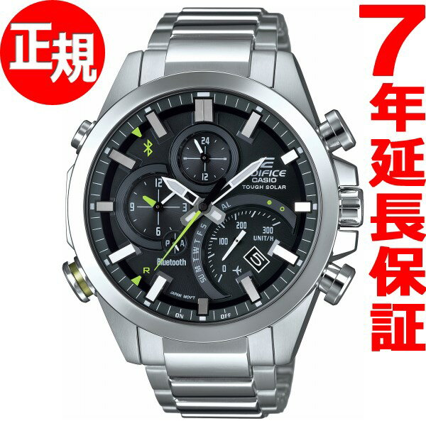 カシオ エディフィス CASIO EDIFICE Bluetooth ブルートゥース 対応 ソーラー 腕時計 メンズ TIME TRAVELLER タフソーラー EQB-501D-1AJF【2017 新作】
