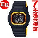 カシオ Gショック CASIO G-SHOCK 電波 ソーラー 電波時計 腕時計 メンズ GW-M5610BY-1JF【2017 新作】【あす楽対応】…