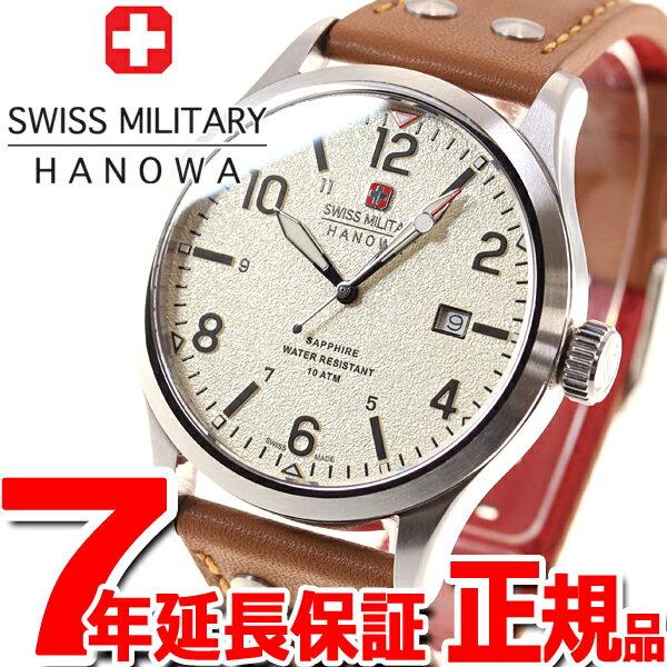 【1000円OFFクーポン!10月23日12時59分まで!】スイスミリタリー SWISS MILITARY 腕時計 メンズ アンダーカバー UNDERCOVER ML-427【2017 新作】