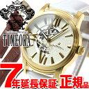 オロビアンコ タイムオラ Orobianco TIMEORA 20周年記念限定モデル 腕時計 メンズ ORAKLASSICA OR-0011-20TH【2017 新作】【あす楽対応】【即納可】