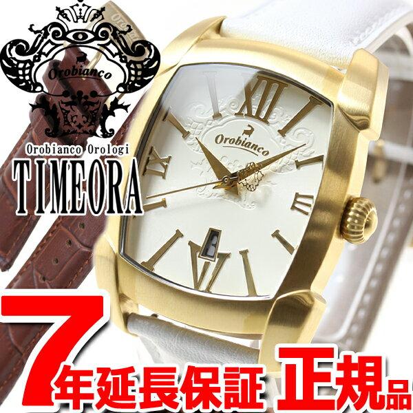 【1000円OFFクーポン!11月27日12時59分まで!】オロビアンコ タイムオラ Orobianco TIMEORA 20周年記念限定モデル 腕時計 メンズ RettangOra OR-0012-20TH【2017 新作】【あす楽対応】【即納可】