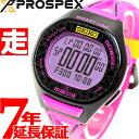 セイコー プロスペックス スーパーランナーズ SEIKO PROSPEX SUPER RUNNERS スマートラップ 東京マラソン2017記念 限定モデル 腕時計 SBEH013【正規品】【送料無料】