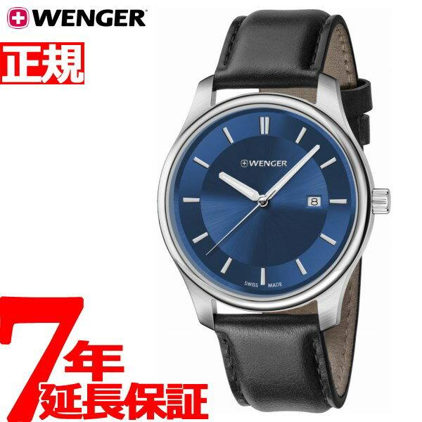 ウェンガー WENGER 腕時計 レディース シティ クラッシック City Classic 01.1421.112