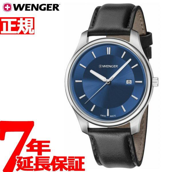 本日ポイント最大37倍!26日1時59分まで!ウェンガー WENGER 腕時計 メンズ シティ クラッシック City Classic 01.1441.118