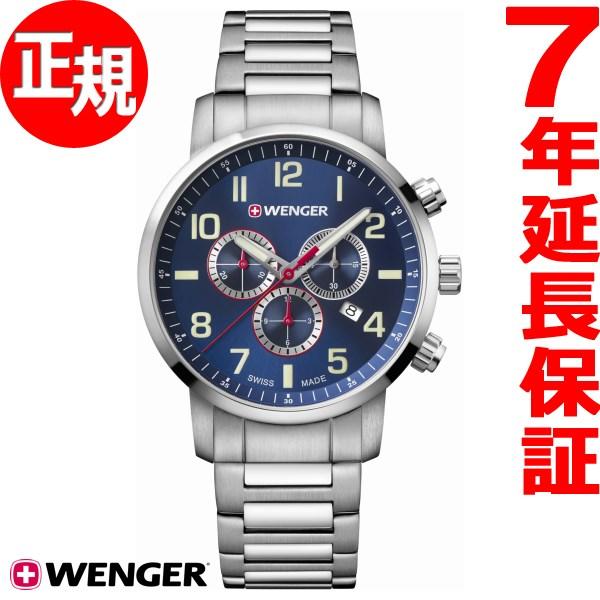 本日ポイント最大37倍!26日1時59分まで!ウェンガー WENGER 腕時計 メンズ アティチュード クロノ Attitude Chrono 01.1543.101