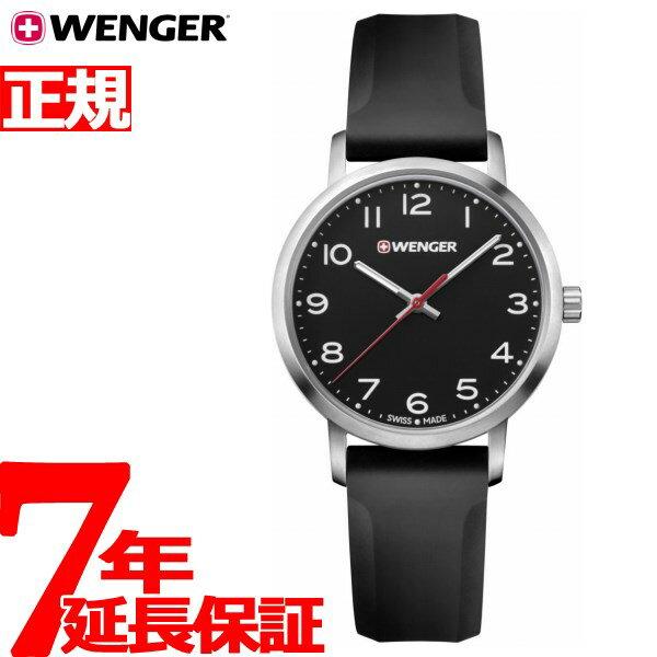 ウェンガー WENGER 腕時計 レディース アヴェニュー Avenue 01.1621.101