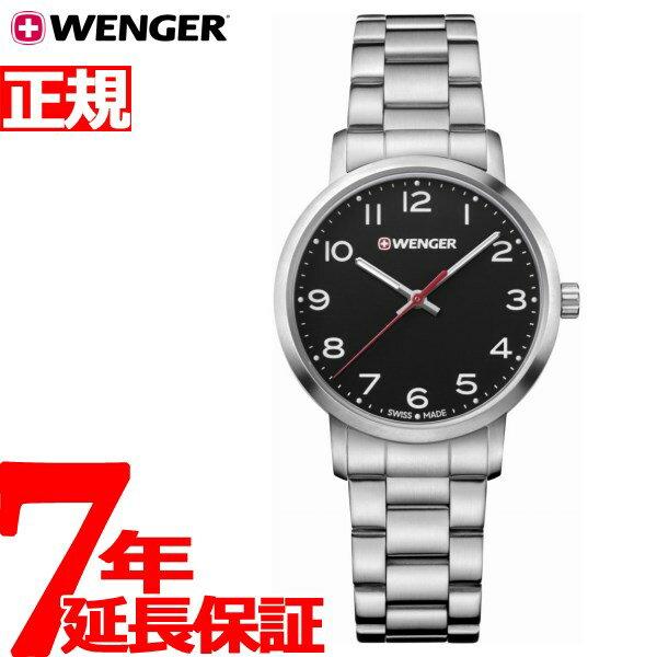 ウェンガー WENGER 腕時計 レディース アヴェニュー Avenue 01.1621.102