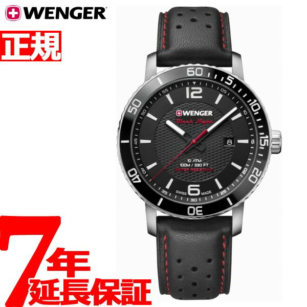 本日ポイント最大37倍!26日1時59分まで!ウェンガー WENGER 腕時計 メンズ ロードスター ブラックナイト Roadster Black Night 01.1841.101