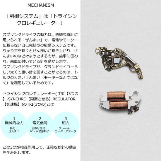 グランドセイコーGRANDSEIKO腕時計メンズスプリングドライブSBGA301【2017新作】