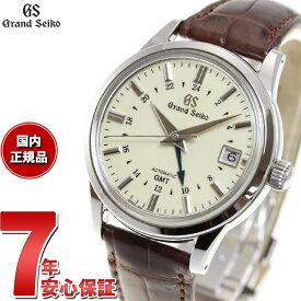 【店内ポイント最大34.5倍!】グランドセイコー メカニカル メンズ GMT 腕時計 自動巻き GRAND SEIKO 時計 SBGM221【正規品】【60回無金利】