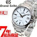 グランドセイコー メカニカル セイコー 腕時計 メンズ 自動巻き GRAND SEIKO 時計 SBGR255【正規品】【60回無金利】