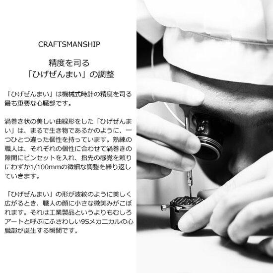 グランドセイコーGRANDSEIKOメカニカル自動巻き腕時計メンズSBGR259【2017新作】