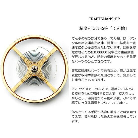 グランドセイコーGRANDSEIKOメカニカル自動巻き腕時計メンズSBGR271【2017新作】