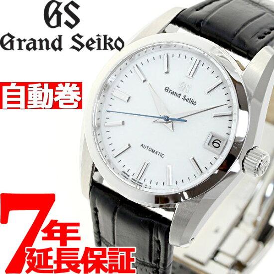 グランドセイコーGRANDSEIKOメカニカル自動巻き腕時計メンズSBGR287【2017新作】