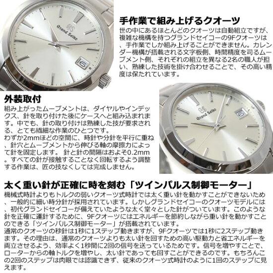 グランドセイコーGRANDSEIKO腕時計メンズSBGV221【2017新作】