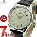 【店内ポイント最大35倍】グランドセイコー メカニカル GRAND SEIKO 手巻き 腕時計 メンズ SBGW231【正規品】【60回無…