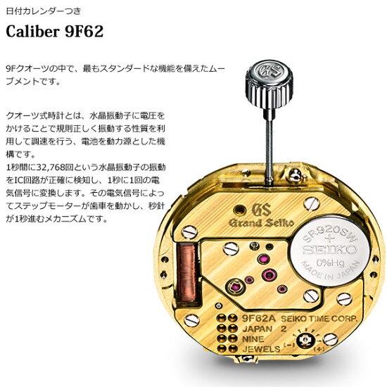 グランドセイコーGRANDSEIKO腕時計メンズSBGX265【2017新作】