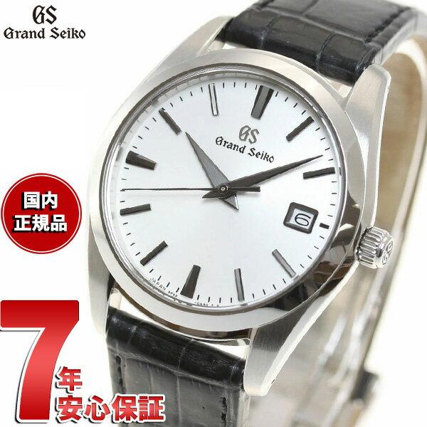 グランドセイコー GRAND SEIKO 腕時計 メンズ SBGX295【2017 新作】【あす楽対応】【即納可】