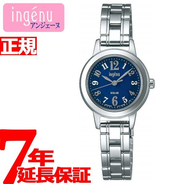 セイコー アルバ アンジェーヌ SEIKO ALBA ingenu ソーラー 腕時計 レディース AHJD099