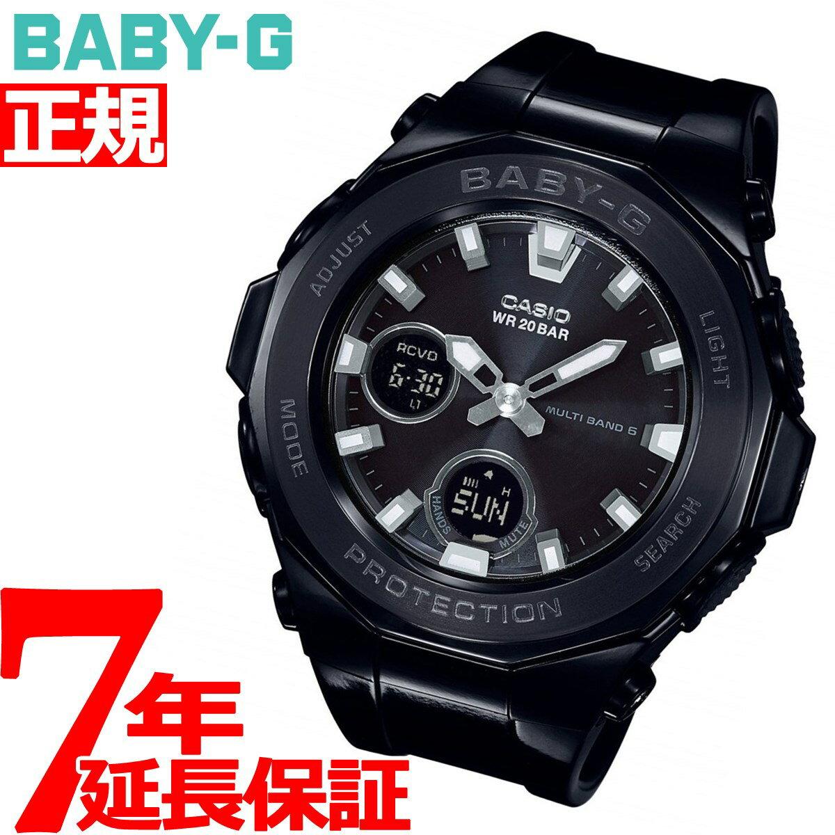 カシオ ベビーG CASIO BABY-G Beach Glamping Series 電波 ソーラー 電波時計 腕時計 レディース BGA-2250G-1AJF【2017 新作】