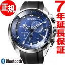 シチズン CITIZEN エコドライブ Bluetooth ブルートゥース スマートウォッチ 腕時計 メンズ クロノグラフ BZ1020-22L…