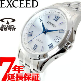 シチズン エクシード CITIZEN EXCEED エコドライブ ソーラー 電波時計 腕時計 メンズ ペアウォッチ ダイレクトフライト CB1080-52B