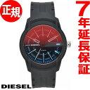 ディーゼル DIESEL 腕時計 メンズ アームバー ARMBAR DZ1819【2017 新作】