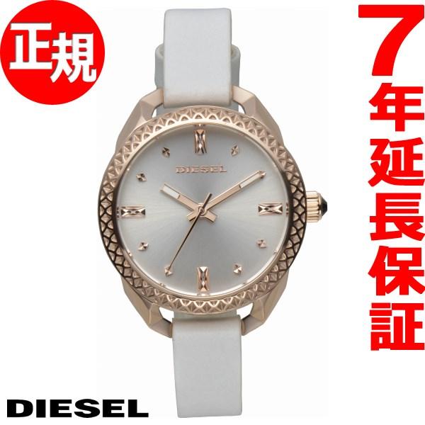 ディーゼル DIESEL 腕時計 レディース SHAWTY 46MM DZ5546【2017 新作】