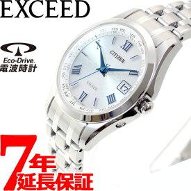 シチズン エクシード CITIZEN EXCEED エコドライブ ソーラー 電波時計 腕時計 レディース ペアウォッチ ダイレクトフライト EC1120-59B