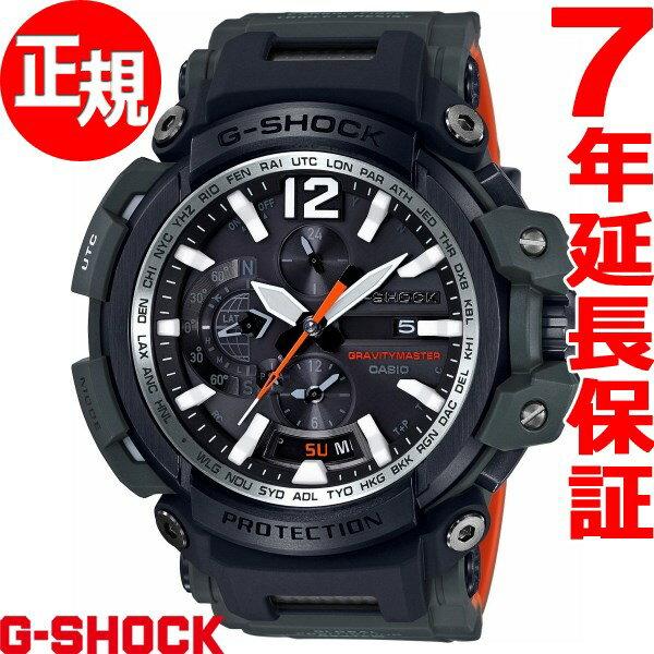 G-SHOCK GPS ハイブリッド 電波 ソーラー 電波時計 カシオ Gショック グラビティマスター CASIO GRAVITYMASTER Master in OLIVE DRAB Bluetooth 腕時計 メンズ GPW-2000-3AJF