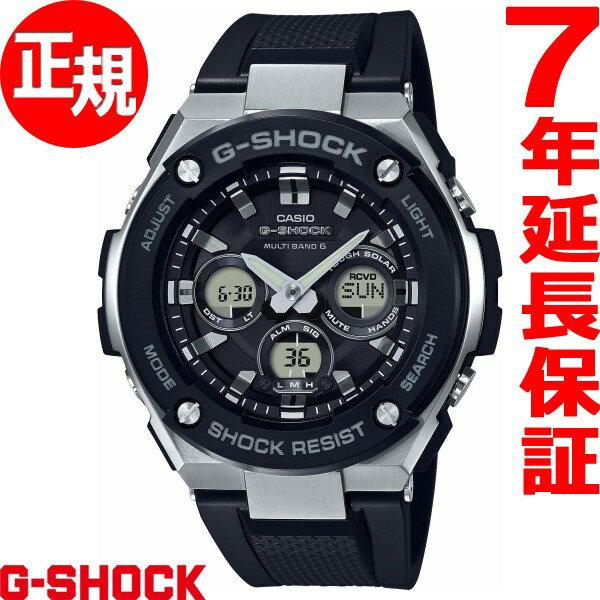 カシオ Gショック Gスチール CASIO G-SHOCK G-STEEL 電波 ソーラー 電波時計 腕時計 メンズ タフソーラー GST-W300-1AJF【2017 新作】【あす楽対応】【即納可】