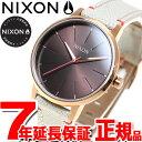 ニクソン NIXON ケンジントン レザー KENSINGTON LEATHER 腕時計 レディース ローズゴールド/ブラウン NA1081890-00【…